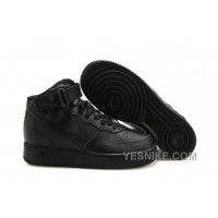 Big Discount ! 66% OFF ! Brown Nike Air Force One Beso
