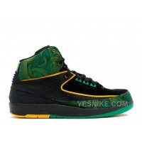 Big Discount! 66% OFF! Air Jordan 2 High Db Doernbecher Sale
