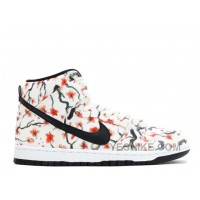 Big Discount ! 66% OFF! Dunk High Pro Sb Cherry Blossom Sale