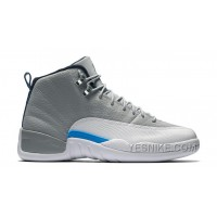 Big Discount! 66% OFF! Authentic 130690-007 Air Jordan 12 Retro Wolf Grey/University Blue-White