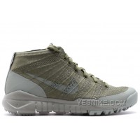Big Discount ! 66% OFF ! Flyknit Trainer Chukka Sfb Sp Sale