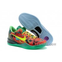 "Big Discount ! 66% OFF! Nike Kobe 8 ""What The Kobe"" For Sale"