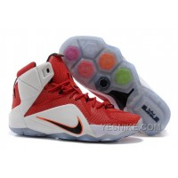 Big Discount ! 66% OFF ! Lebron James Shoes For Sale Lebron 12 11 10