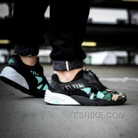 Lastest Atmos X Puma Disc Blaze Night Jungle 363060-01 36-44