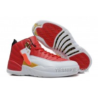 Big Discount! 66% OFF! Girls Air Jordan 12 GS White Red Gold For Womens Cheap For Sale