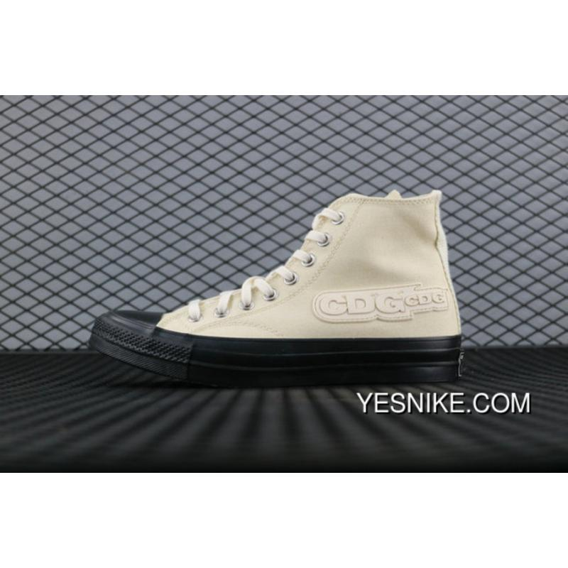 Converse Chevronstar Addict Chuck Taylor All Star Canvas Cdg Hi 1Ck984 Beige White Shoe Converse New Style